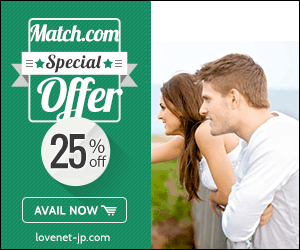 match.com special offer
